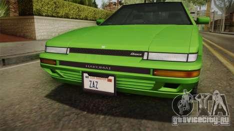 GTA 4 Dinka Hakumai для GTA San Andreas вид изнутри