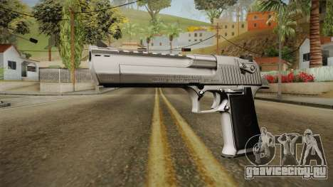 Desert Eagle Silver Chrome для GTA San Andreas