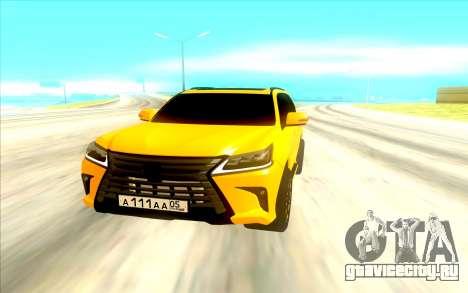 LEXUS LX 570 для GTA San Andreas вид сзади
