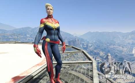 Captain Marvel (ANAD) для GTA 5