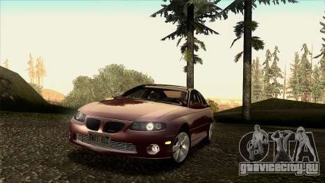 2005 Pontiac GTO IVF v 1.1 [Tunable] для GTA San Andreas