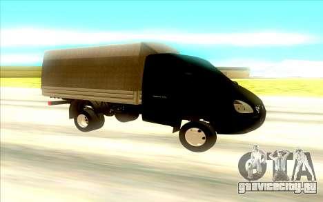 ГАЗ 3302 для GTA San Andreas