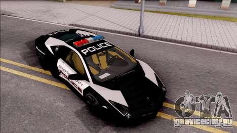 Lamborghini Reventon High Speed Police для GTA San Andreas вид справа