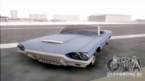 Ford Thunderbird для GTA San Andreas вид сзади