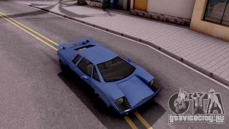 Infernus From Vice City для GTA San Andreas вид справа