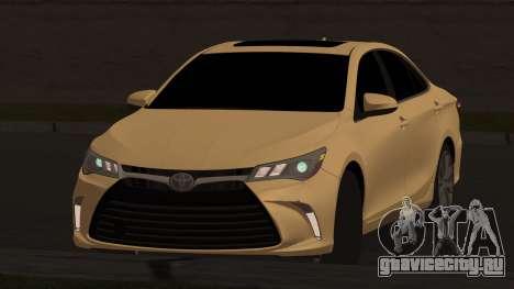 Toyota Camry 2017 для GTA San Andreas