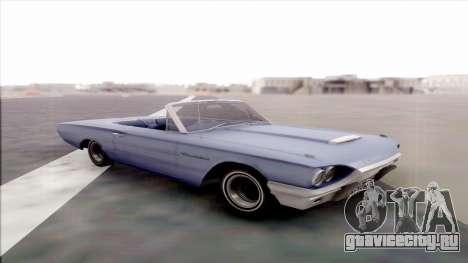 Ford Thunderbird для GTA San Andreas