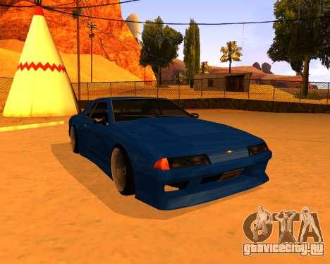 Elegy Stilov для GTA San Andreas