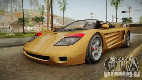 GTA 5 Progen GP1 Roadster IVF для GTA San Andreas вид справа