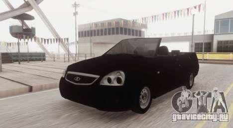 ВАЗ Кабриолет для GTA San Andreas