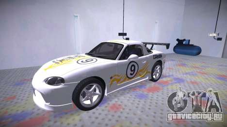 Mazda MX-5 Miata для GTA San Andreas вид сверху