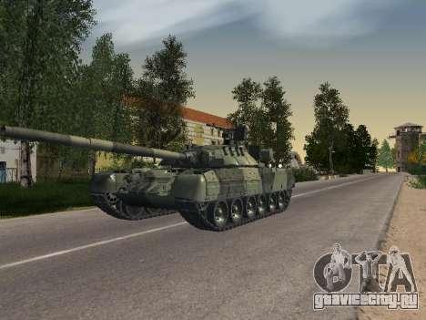 Танк Т-80УД для GTA San Andreas