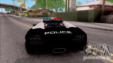 Lamborghini Reventon High Speed Police для GTA San Andreas вид сзади слева