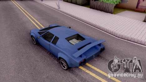 Infernus From Vice City для GTA San Andreas вид сзади