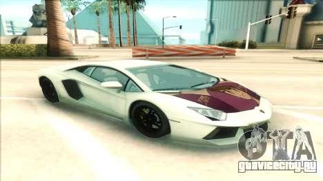 Lamborgini Aventador для GTA San Andreas