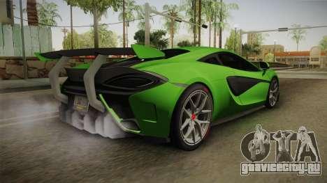 McLaren Vorsteiner 570-VX для GTA San Andreas вид слева