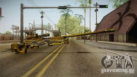 Cross Fire - AWM Infernal Oragon Noble Gold для GTA San Andreas второй скриншот