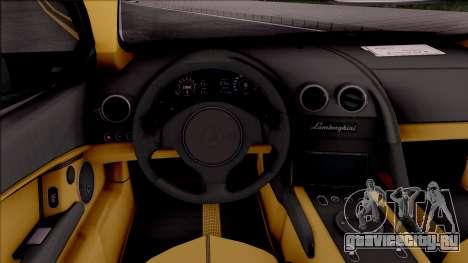 Lamborghini Reventon High Speed Police для GTA San Andreas вид изнутри