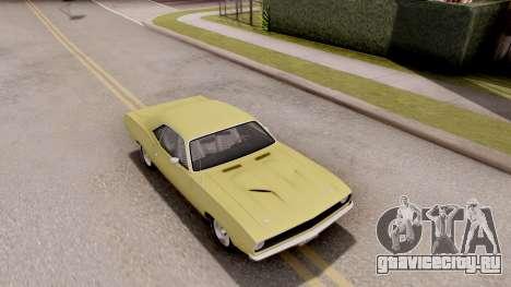 Plymouth Hemi Cuda 440 1970 для GTA San Andreas вид справа