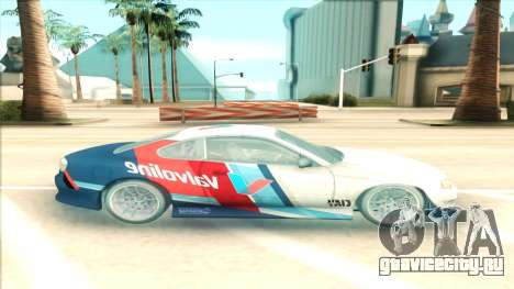 Nissan Silvia S15 Facelift Chaser Valvoline для GTA San Andreas вид слева
