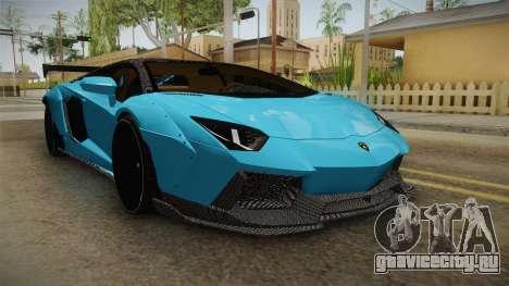 Lamborghini Aventador LP700-4 LB Walk v2 для GTA San Andreas вид справа