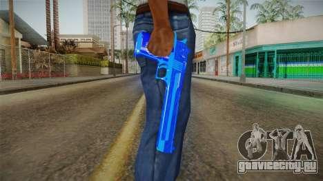 Dark Blue Weapon 1 для GTA San Andreas третий скриншот