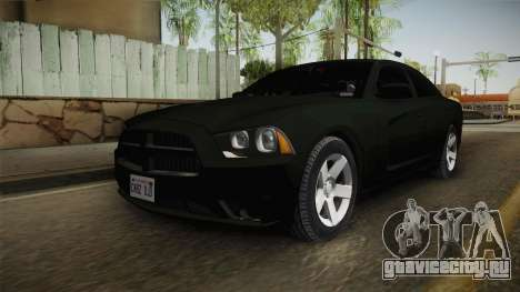 Dodge Charger 2013 Unmarked Iowa State Patrol для GTA San Andreas