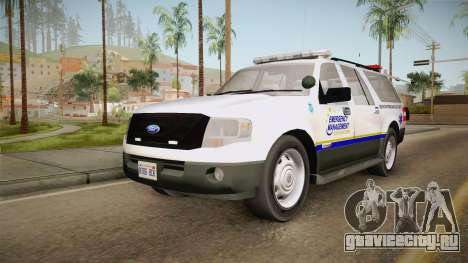 Ford Expedition 2013 FCEM для GTA San Andreas