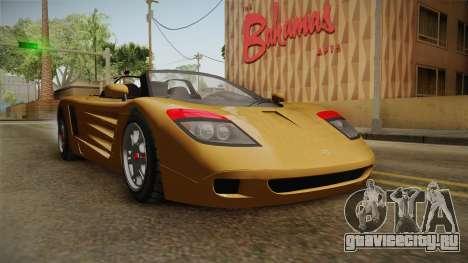 GTA 5 Progen GP1 Roadster IVF для GTA San Andreas