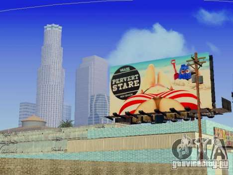 GTA V Billboards v2 для GTA San Andreas