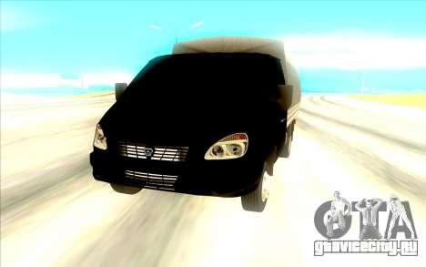 ГАЗ 3302 для GTA San Andreas вид сзади