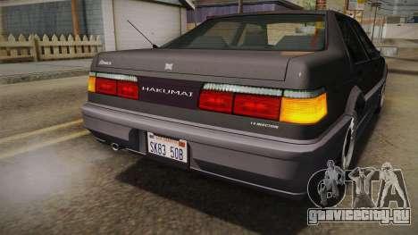 GTA 4 Dinka Hakumai Tuned Bumpers для GTA San Andreas вид снизу