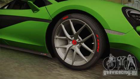 McLaren Vorsteiner 570-VX для GTA San Andreas вид сзади