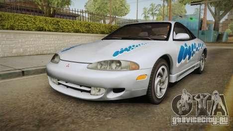 Mitsubishi Eclipse GSX 1995 IVF для GTA San Andreas