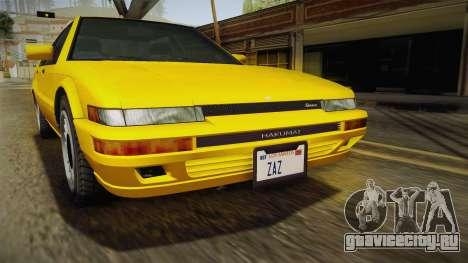 GTA 4 Dinka Hakumai SA Style для GTA San Andreas вид изнутри