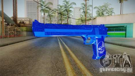Dark Blue Weapon 1 для GTA San Andreas