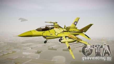 FNAF Air Force Hydra Springtrap для GTA San Andreas