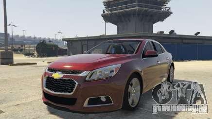 Chevrolet Malibu 2015 для GTA 5