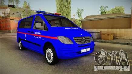Mercedes-Benz Vito Turkish Gendarmerie для GTA San Andreas
