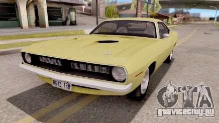 Plymouth Hemi Cuda 440 1970 для GTA San Andreas