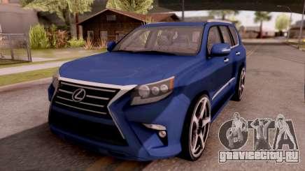 Lexus GX460 для GTA San Andreas
