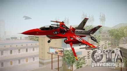 FNAF Air Force Hydra Foxy для GTA San Andreas