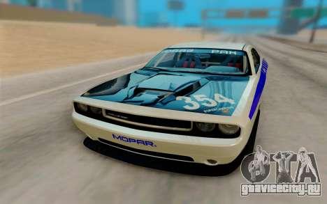 Dodge Challenger Drag Pak Supercharged для GTA San Andreas вид сзади