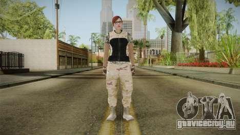 Gunrunning Female Skin v3 для GTA San Andreas второй скриншот