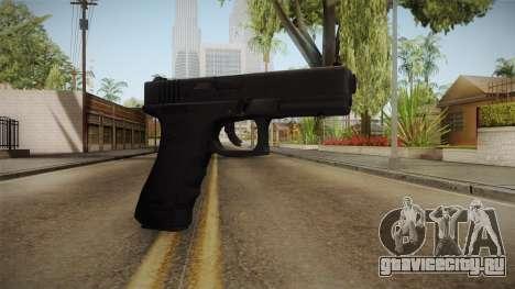 Glock 18 3 Dot Sight Red для GTA San Andreas