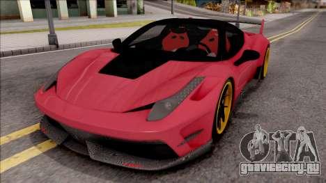 Ferrari 458 Italia Misha Design для GTA San Andreas