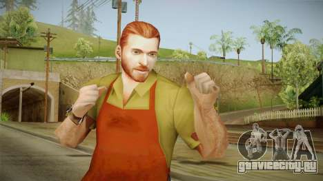 Tobias Mason from Bully Scholarship для GTA San Andreas
