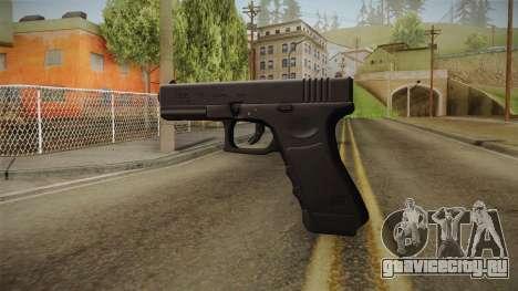 Glock 17 3 Dot Sight Orange для GTA San Andreas второй скриншот