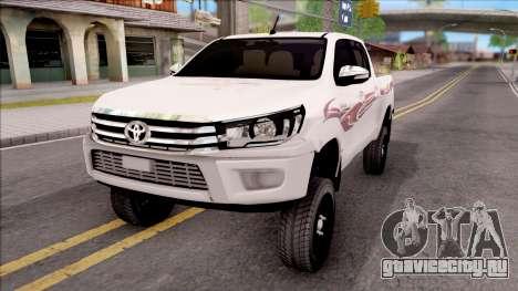 Toyota Hilux 2016 для GTA San Andreas