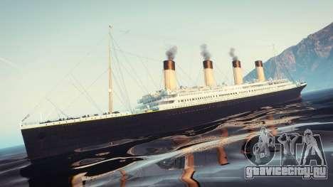 1912 RMS Titanic для GTA 5